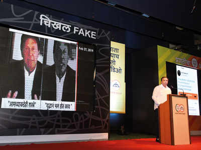 Eye for an eye: BJP puts out video to show Raj down