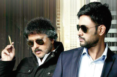 'Karvva' duo back with next