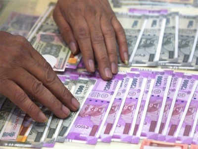 Man with fake notes from Bengaluru caught