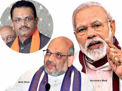 Will Jitu Vaghani get second term?