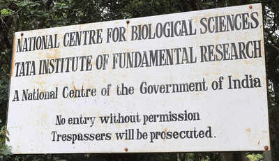 NCBS to record the history and culture of science