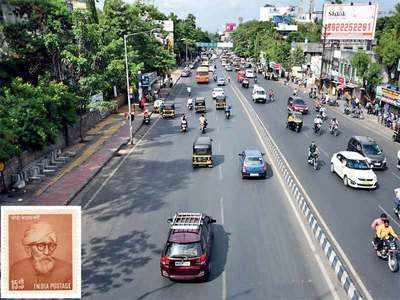 Pune's Dhondo Keshav Karve Road is closely connected with the late social reformer