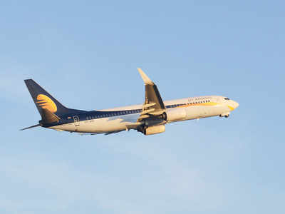 Jet Airways staffers can't withdraw savings from credit society due to lack of emergency funds