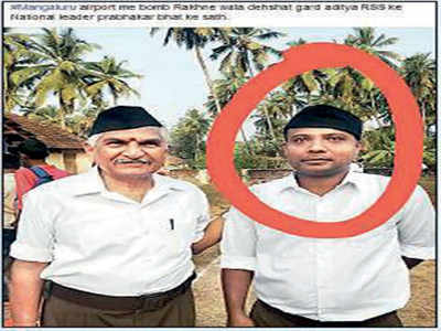 Fake News Buster: Rumour links RSS member to bomb incident