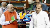 Watch: Amit Shah vs Adhir Ranjan Chowdhury on Citizenship (Amendment) Bill in Lok Sabha