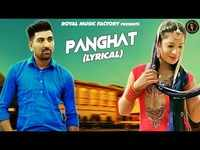 Haryanvi Song Panghat (Lyrical) Sung By P.K Rajli