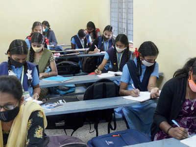 Private schools go the Vidyagama way