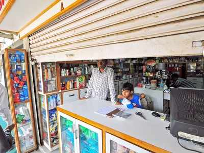 Ahmedabad: All shops, except those selling milk and medicines, to remain closed till May 15