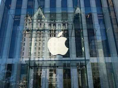 Apple Inc hits $1 trillion stock market valuation, becomes first publicly listed US company to do so