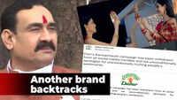 Dabur withdraws Karwa Chauth ad after backlash; apologises