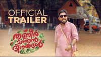Thanneermathan Dinangal - Official Trailer