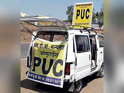 HC comes to the rescue of PUC centre owners