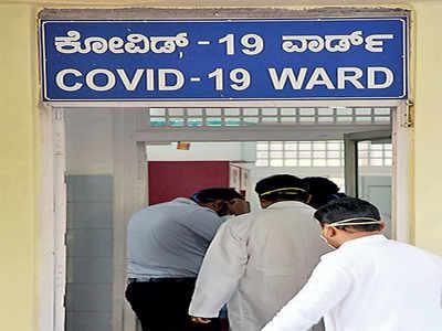 Covid-19 protocol for all SARI cases