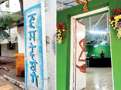 FTII expels 2 from hostel for 'hum dekhenge' graffiti