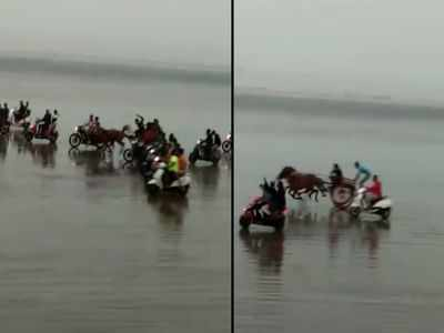 Four held for horse racing at Gorai beach