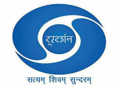 Doordarshan which broadcast Fauji, Mahabharat, Malgudi Days among other shows, turns 60