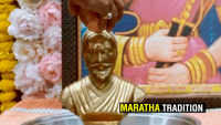 Nagpur keeps its date with coronation ceremony of Chhatrapati Shivaji Maharaj