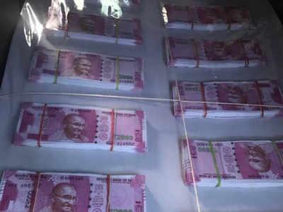 Amid gloom, Ahmedabad startup raises Rs 319 crore