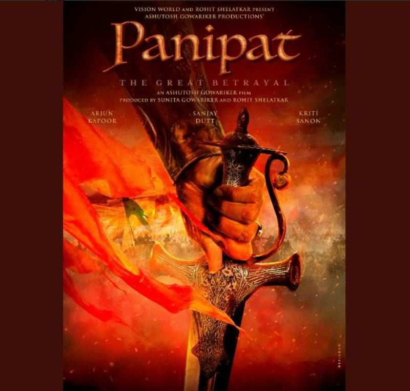 Panipat teaser poster out!