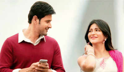 Movie Review: Srimanthudu