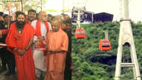 Yogi Adityanath inaugurates UP's first ropeway in Chitrakoot
