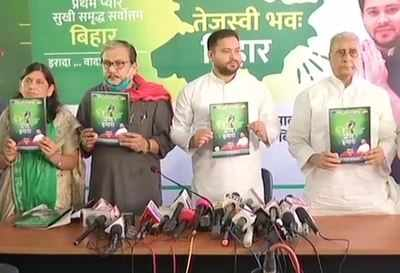 Bihar Elections 2020 live updates: RJD releases party's manifesto in Patna