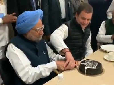 Fact check: Did Manmohan Singh take permission from Rahul Gandhi to cut his birthday cake?