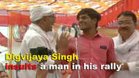 How Digvijaya Singh insults a man in his rally