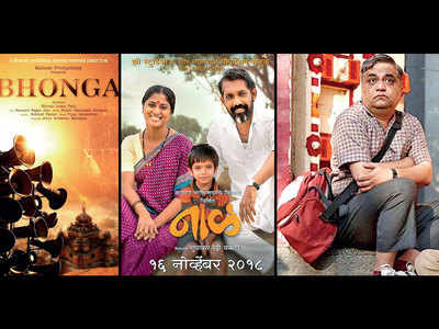 Bhonga, Chumbak and Naal win big for Marathi cinema