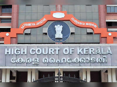 Kerala HC refuses stay in rosewood scam case