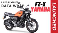 Yamaha FZ-X | Price, engine specs, features