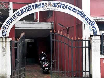 A stunning comeback for BMC schools