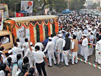 Madhavsinh cremated with full state honours