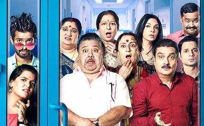 Khajoor Pe Atke movie review: This Vinay Pathak, Manoj Pahwa-starrer is high on idea but hardly heady in execution