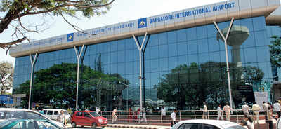 Cradle of Indian aviation