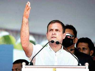COVID jabs for all who need it: RaGa
