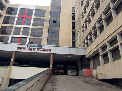 PMC cuts down admission of patients in its hospitals