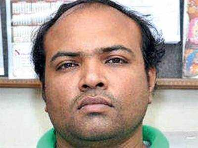 Molester withdraws bail plea