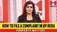How to file a complaint in UP RERA
