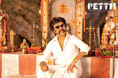 Petta to become Peta in Kannada