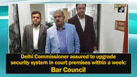 Delhi Commissioner assured to upgrade security system in court premises within a week: Bar Council