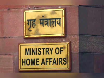 Stranded foreigners' visas valid till Aug 31, says MHA