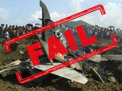Pakistani media peddles fake news after IAF air strike in Balakot