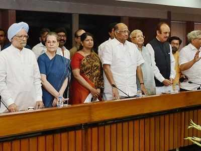 Vice President Polls: Opposition to meet on July 11 to decide on candidate