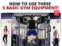 How to use these 5 basic gym equipment!