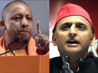 Fact check: Did Yogi Adityanath make a casteist remark against Akhilesh Yadav?