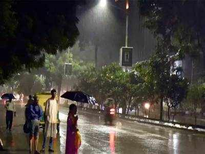 Heavy rain forecast for city today