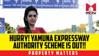 Hurry! Yamuna Expressway Authority scheme is out!!