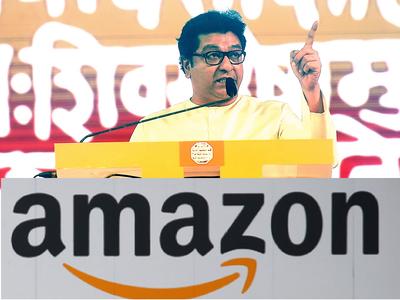 Amazon takes note of Raj Thackeray-led MNS's demand to incorporate Marathi language