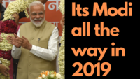 Will Narendra Modi's BJP cross the majority mark of 272 on its own in Lok Sabha?